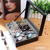 皮質首飾盒手錶盒pu皮展示盒手錶禮品包裝盒帶鎖歐式手錶收納盒子 金曼麗莎