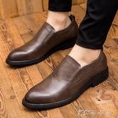 一腳蹬黑色西裝皮鞋男秋季百搭韓版潮流英倫商務正裝尖頭鞋子 卡卡西