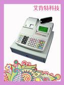 ♥虹堡 ACCUPOS A-600 二聯式全中文收銀機 (免運費+贈5卷紙卷)- 台中市