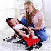 嬰兒搖椅搖籃床兒童躺椅安撫椅新生兒小孩搖搖椅寶寶哄睡哄娃神器 igo 圖拉斯3C百貨