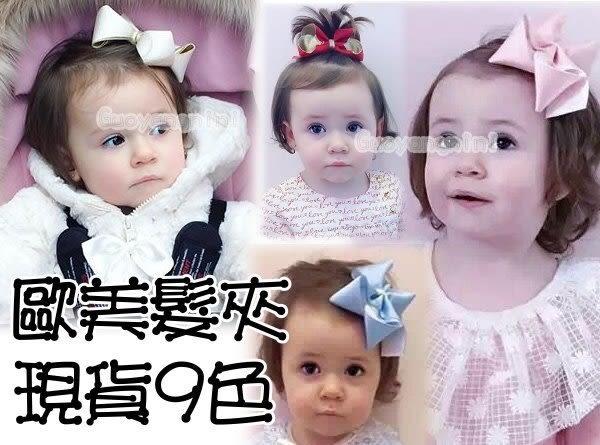 果漾妮妮 兒童髮飾 歐美款式 大蝴蝶結款/寶寶髮夾/瀏海夾/邊夾-現貨9色【H7771】