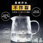 玻璃茶壺耐高溫過濾泡茶壺花茶壺