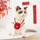 寵物過年紅包袋貓咪小背包新年喜慶福袋編織【小獅子】