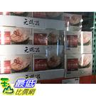 [需低溫產地台灣] C116216 CO...