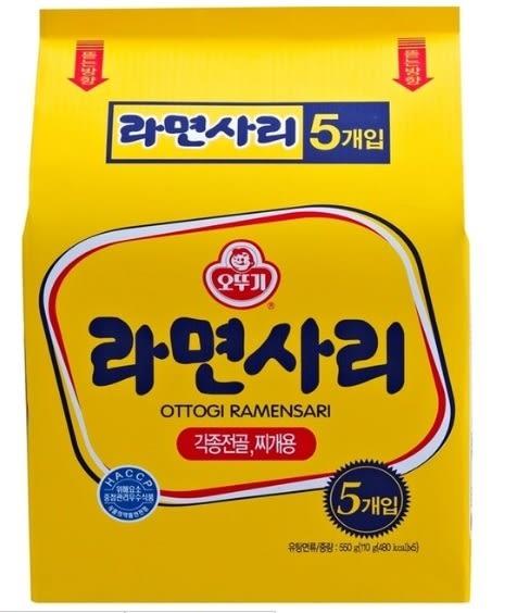 【麻吉熊】韓國不倒翁Q拉麵(110gx5入)純麵條