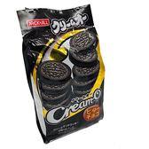 Cream-O黑巧克力三明治餅乾(120g) 【康是美】