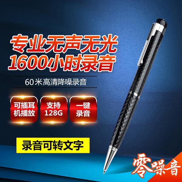 錄音筆 專業智慧錄音筆 高清降噪學生上課用寫字隨身便攜 8號店
