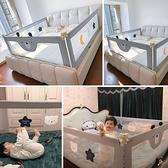 床圍欄 嬰兒防摔欄桿兒童寶寶安全防掉床上大床邊擋板通用 床護欄 ATF青木鋪子