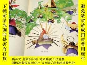 二手書博民逛書店Japanese罕見Origami SAMURAI KABUTO KAMON Sengoku period boo