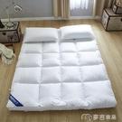 床墊五星級酒店超柔軟1.8床墊軟墊加厚10cm家用1.5床褥墊賓館墊被1.2YYS 【快速出貨】
