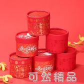結婚喜糖盒子個性創意中國風回禮果糖盒燙金圓筒喜字糖盒紙盒