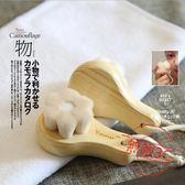 雙十二返場促銷日本純手工潔面刷洗臉刷去黑頭刷去黑頭清潔毛孔洗臉神器