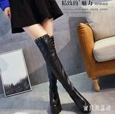 高跟長筒靴 女過膝厚底內增高秋冬松糕彈力女長筒靴 BF11026『寶貝兒童裝』