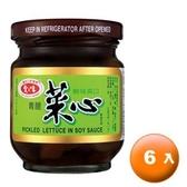 愛之味 青脆菜心 玻璃罐 180g (6罐)/組【康鄰超市】