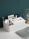 多功能桌面紙巾盒創意客廳茶幾遙控器收納盒家用抽紙盒子雜物收納 果果輕時尚
