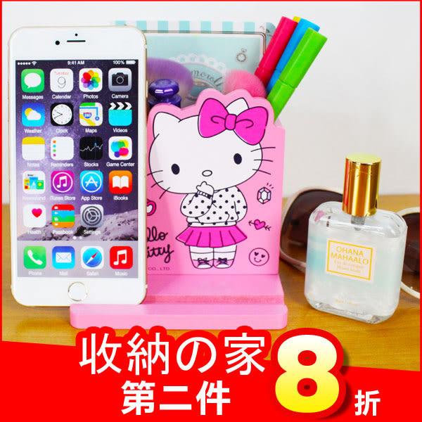 《最後6個》Hello Kitty 凱蒂貓 正版 手機架 筆筒 收納盒 收納櫃 置物盒 B01272