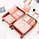 旅行收納袋 出國旅行收納袋七件組旅游鞋子衣物內衣行李箱衣服整理收納包套裝小c推薦