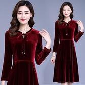 媽媽洋裝 中老年女裝秋冬新款金絲絨連衣裙貴夫人長袖媽媽氣質高貴洋氣秋裝 歐歐