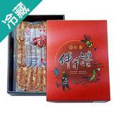 台畜伴手禮香腸禮盒1.1kg/盒【愛買冷藏】