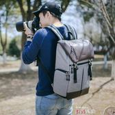 攝影背包德國TARION單反攝影包國家地理雙肩包旅游相機背包尼康佳能相機包  數碼人生DF
