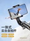 手機穩定器拍攝手持防抖平衡雲台蘋果xr通用便攜自拍桿vlog雲台直播三腳支架「時尚彩紅屋」
