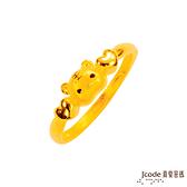 J'code真愛密碼 防小人-虎黃金尾戒