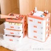 內衣收納盒塑料內褲襪子抽屜式分格隔斷三合一家用衣櫃整理箱神器 NMS漾美眉韓衣