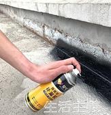 防補漏 防水補漏噴劑墻面戶外屋頂外墻漏水材料自噴神器堵王涂料防漏噴霧 新年禮物