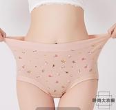 【4條裝】內褲女純棉抗菌全棉大碼媽媽胖MM200斤中老年人高腰短褲YC【時尚大衣櫥】