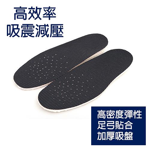 男女款 高品質銀絲布有效防菌 高密度PU高效率吸震減壓鞋墊 59鞋廊