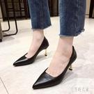 高跟鞋女2020春季新款韓版百搭尖頭單鞋女士性感細跟淺口工作女鞋 LF4412【宅男時代城】