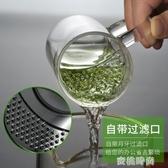 月牙杯綠濾茶杯耐熱玻璃杯男女創意辦公茶杯過濾茶杯透明泡茶專用『蜜桃時尚』