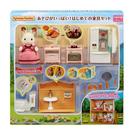 日本森林家族 兔媽媽動趣家具組EP14039 EPOCH原廠公司貨
