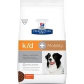 【寵物王國】希爾思k/d+Mobility腎臟護理+關節活動力犬處方8.5kg