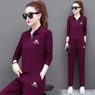 休閒套裝女春秋新款時尚潮流寬鬆大碼衛衣運動服顯瘦兩件套女 color shop