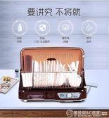 筷子消毒機廚房餐具消毒櫃碗櫃家用帶蓋烘碗機自帶烘干小型    (圖拉斯)