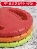 狗狗飛盤狗專用飛盤邊牧用品金毛寵物飛碟