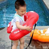 嬰兒游泳圈趴圈 防翻脖圈寶寶腋下0-12個月1-3-6歲游泳圈 兒童