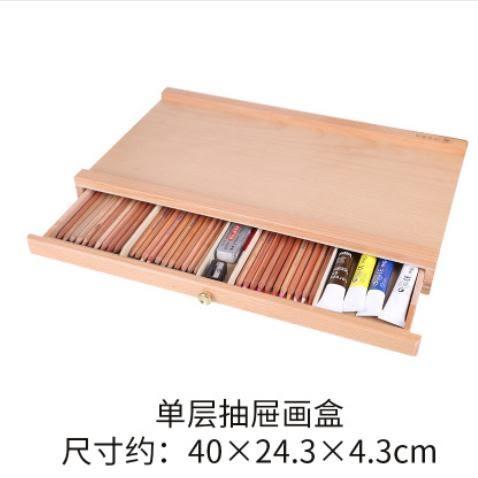 臺式抽屜小畫架畫板套裝木制折疊油畫素描水彩寫生油畫箱igo 全館免運