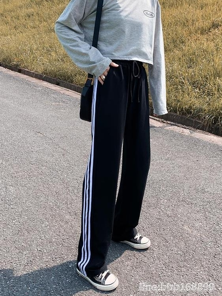 闊腿褲 灰色運動褲女秋冬寬鬆直筒新款高腰垂感顯瘦百搭小個子闊腿褲 城市科技
