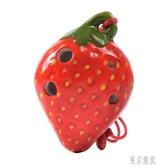 陶笛 風雅四孔迷你小型創意草莓樂器4孔初學入門兒童啟蒙生日禮物 DR17515『東京潮流』