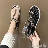 涼鞋女仙女風年夏季新款網紅爆款時裝水鑚平底夾腳羅馬沙灘鞋 可然精品