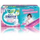 蕾妮亞 零觸感特薄 量多日用加長 衛生棉 25cm (16片x2包)/組