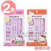 〔小禮堂〕Hello Kitty 五件式文具組禮盒《2款隨機.紅/粉.坐姿.水果》鉛筆.尺.橡皮擦 8809416-25725
