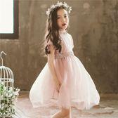 公主裙女童夏季蓬蓬紗中大童超仙蕾絲生日禮服兒童韓版洋氣連身裙