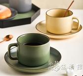 日式復古咖啡杯碟小精致陶瓷下午茶杯大容量250ML輕奢咖啡杯套裝 蘇菲小店