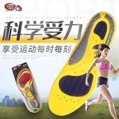 鞋墊 京健達 冬季跑步鞋墊女減震透氣 氣墊 運動鞋墊男加厚彈力保暖 雙11購物節