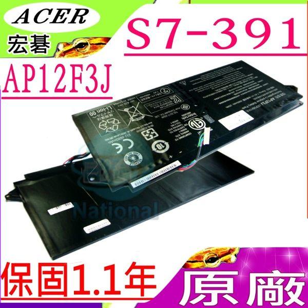 ACER 電池(原廠)-宏碁 AP12F3J , S7,S7-391,21CP3/65/114-2, S7-391-53314G12aws,S7-391-53314G25aws , S7-391-73..