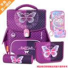 【磁扣設計】Tiger Family 小學者 超輕量護脊書包+文具袋+鉛筆盒 -- 迷幻蝴蝶 NO.H2479
