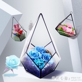 永生花玻璃罩diy玫瑰花禮盒情人節母親節生日禮物擺件 ◣怦然心動◥